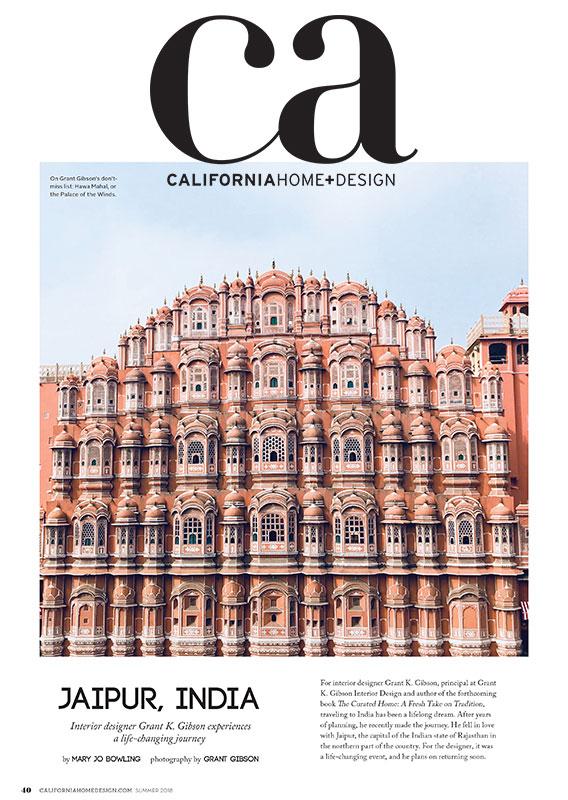 Grant K. Gibson's Design Travel in the Press
